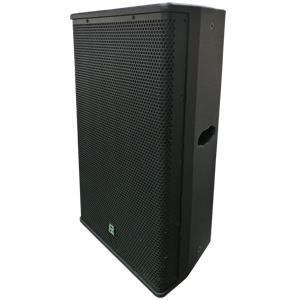 P.Audio aktiv høyttaler X10-15A